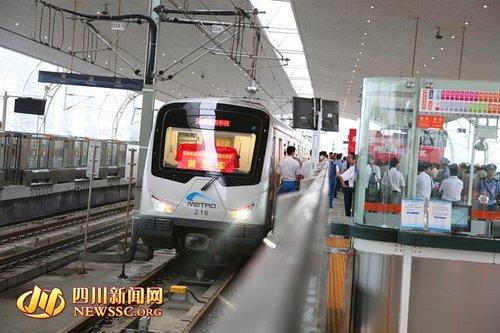成都地铁2号线西延线今日正式开通试运营(组图)