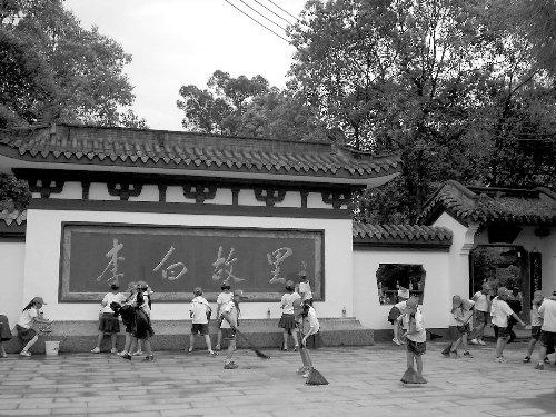 江油李白纪念馆 灾后重建竣工迎来首批游客