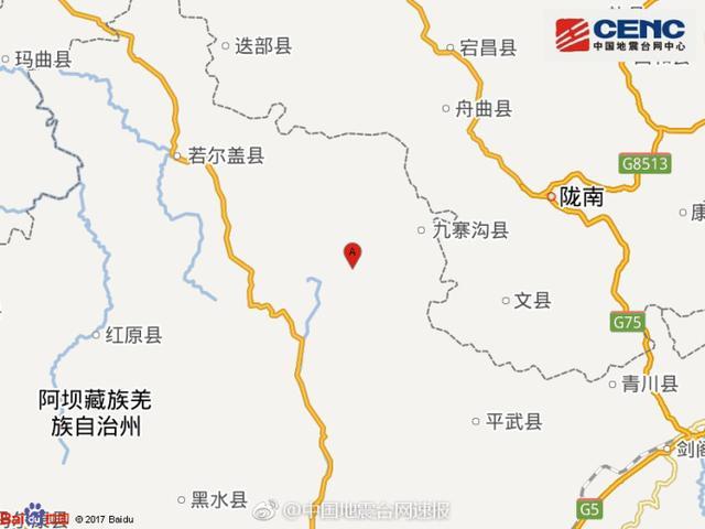 12日九寨沟县附近发生3.7级左右地震 震源深度12千米