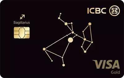 盘点!2017有哪些高颜值信用卡?