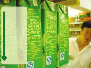 一看吓一跳 一盒牛奶含11种添加剂(图)