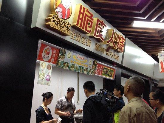 海峡两岸美食音乐节开幕畅品台湾美食特色美味外国节目主持人图片