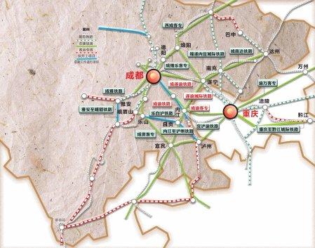 成渝经济区将建12条高铁 50万人口城市都可通