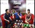 广沪开讲25期:从世界杯谈中国足球的是与非