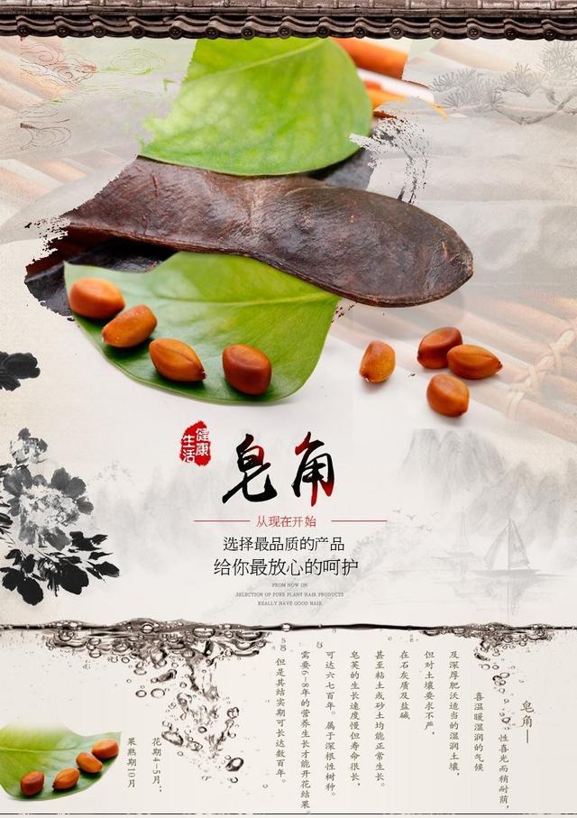 """""""四川制造""""推组合拳助力本地品牌 本季聚焦土特产"""