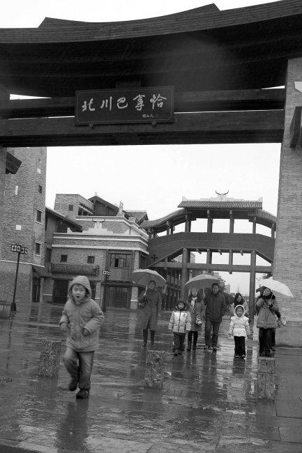 北川人新县城领钥匙 元旦进门春节搬家(图)