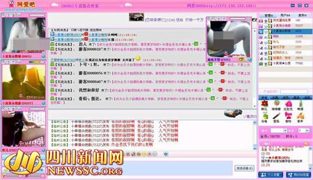 中文色情视频网_24省区的利用互联网视频聊天,表演淫秽动作,传播色情信息的犯罪团伙,\