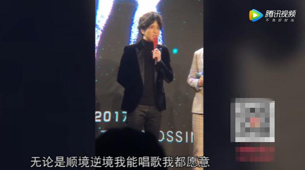 薛之谦发新片避谈李雨桐 哽咽谢歌迷