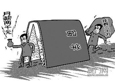 """留学生牛津""""镀金""""归来月薪仅1500元(图)"""