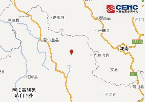 9日深夜阿坝九寨沟县发生3.0级地震 震源深度10千米
