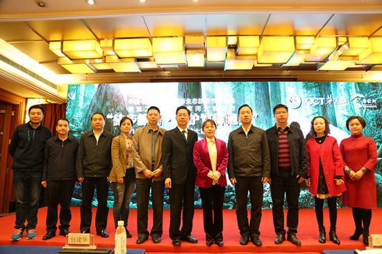 第二届青川唐家河大熊猫节新闻发布会召开了
