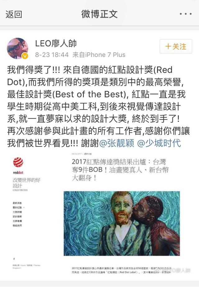 """张靓颖英文首单MV获奖 演绎""""拿奖拿到手抽筋"""""""