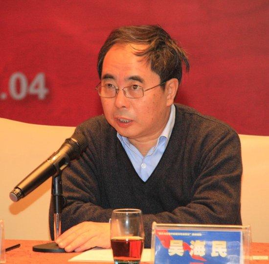 吴海民:媒体社会责任重在公开透明 客观公正