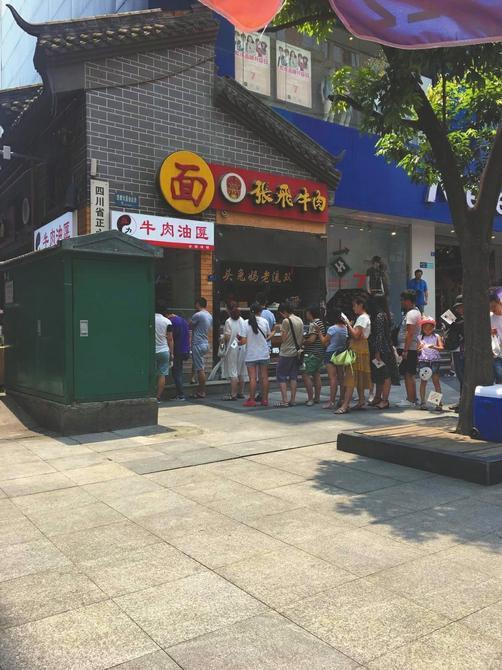 """成都网红饼店雇人""""假排队"""":20人的队伍有7人是托"""