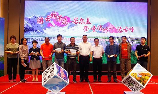 若尔盖&达古冰山&阿坝文旅赴重庆推荐旅游