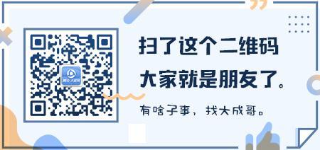 """成都一村委会设""""长寿奖"""" 百岁寿星领走10万元"""