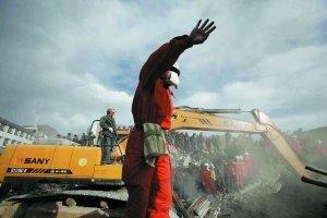 玉树地震检视汶川经验 国民自救能力有待提高
