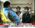 视频:成都台特派记者带您走进震后日本(五)