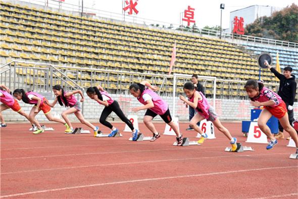 阳光体育活动成效显著 区运会捷报频传