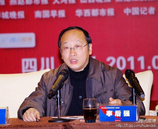 李后强:媒体力量是四川灾后重建的参与者
