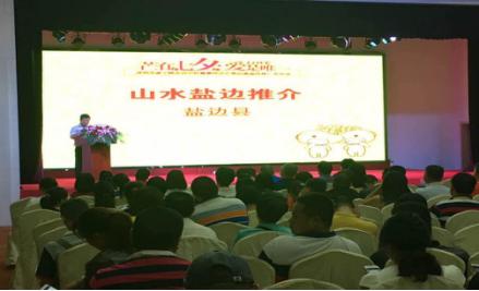 深圳市遂宁商会迎中秋 攀枝花优质芒果现场亮相