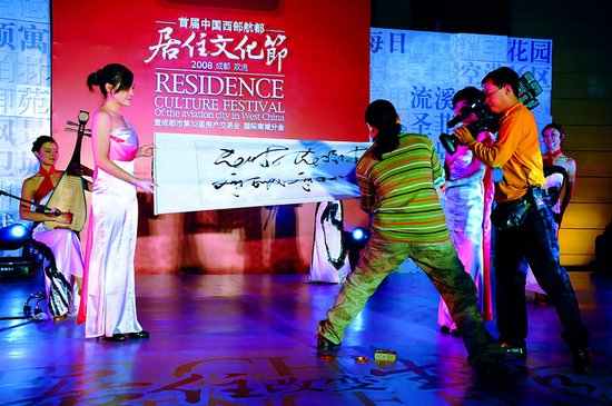 雨浓经典案例:首届中国西部航都居住文化节