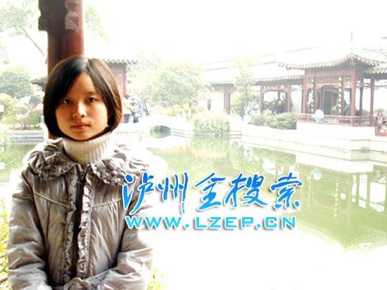 泸州16岁美女成四川省作家协会会员图