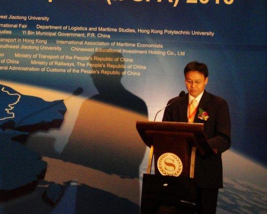 第四届航运港口机场国际论坛亮相西博会(图)