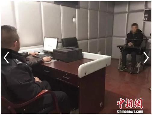 四川警方捣毁17个新型网络赌博窝点 涉案赌资80余万