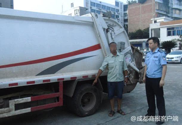 """四川一渣滓车碰人后遁劳 司机被抓称因为""""恐惊"""""""