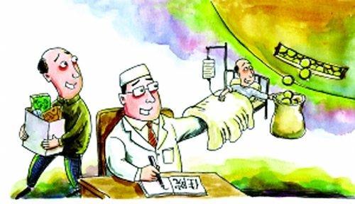 医保骗保:手法多样作案呈组织化