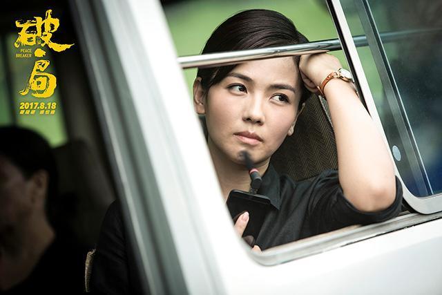 《破局》推广曲曝光 刘涛演绎《等着你回来》