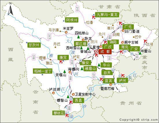 四川5月19日旅游优惠来袭 多个景区门票减免