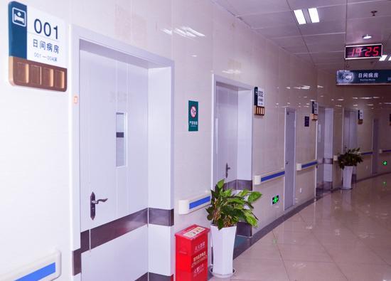 成都市第五人民医院开设日间病房