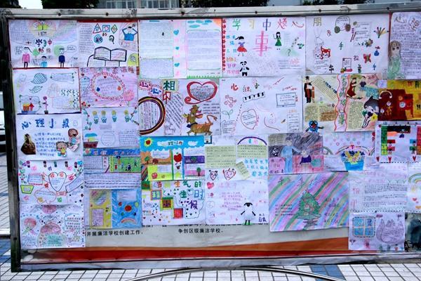 分校 525 心理健康活动周开幕图片