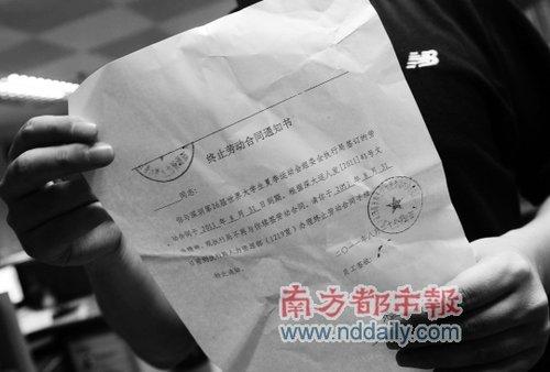 深圳大运招聘人员分流 497人被终止劳动合同