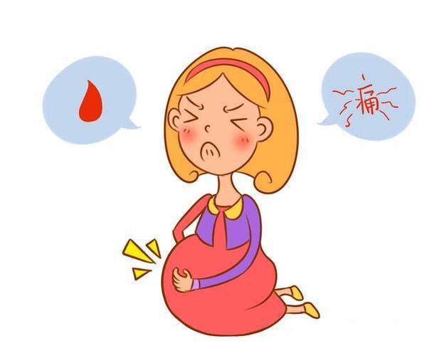 孕期肚子痛切记别用暖水袋 这几种病理性腹痛要分清