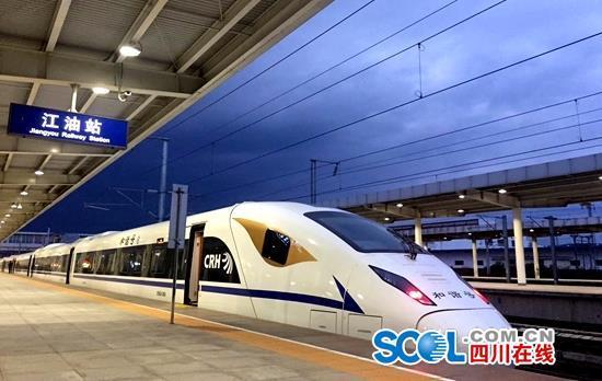 西成高铁全线启动初步验收 进入开通倒计时(图)