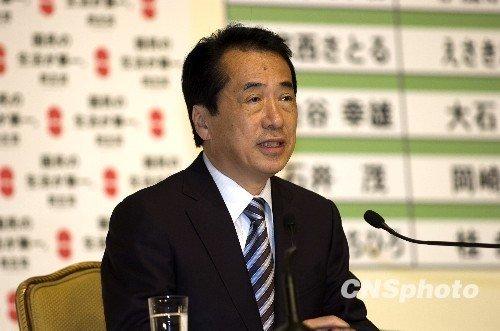 日本首相菅直人正式宣布辞职 执政时间仅14个月
