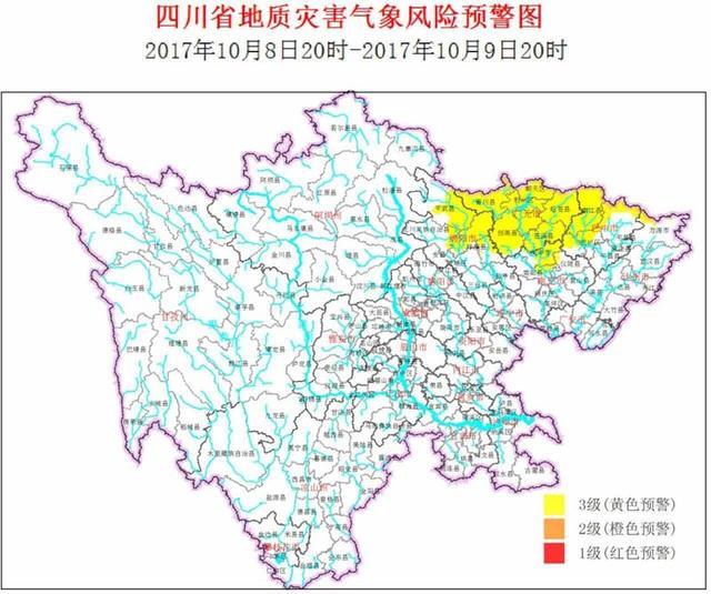四川发地灾气象风险黄色预警 这5个市州需注意