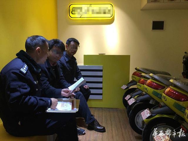 成都共享电动车公司负责人被约谈 部分车辆禁止上路