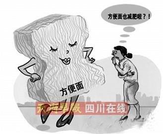 """原料成本骤增 方便面涨价餐馆肉菜""""瘦身"""""""