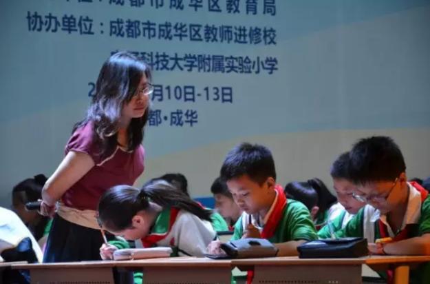 成华:高手集结 全省22位语文青年才俊闪耀征战