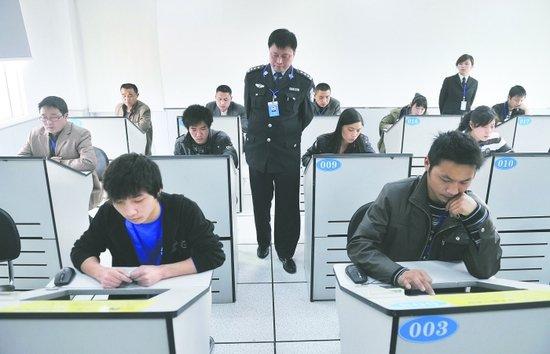 新驾考实行成都学员通过率低 科目一题库保密
