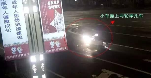 """泸州男子酒驾连出2次交通事故 车子烧成""""光架架"""