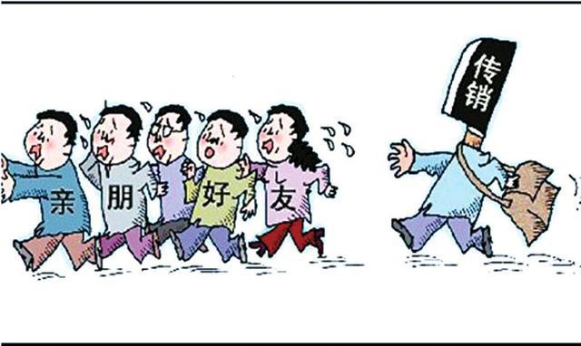 7个人的卡通图片