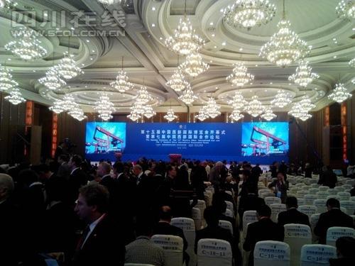 副总理马凯出席第十五届西博会开幕式