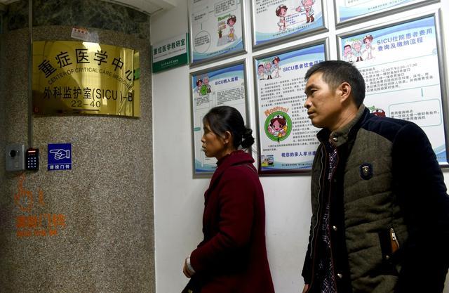 简阳17岁少年感染超强细菌昏迷14天 十几天花费近27万