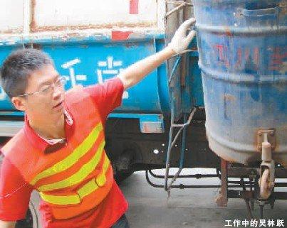 环卫工人吴林跃:没有豪言壮语只用汗水证明