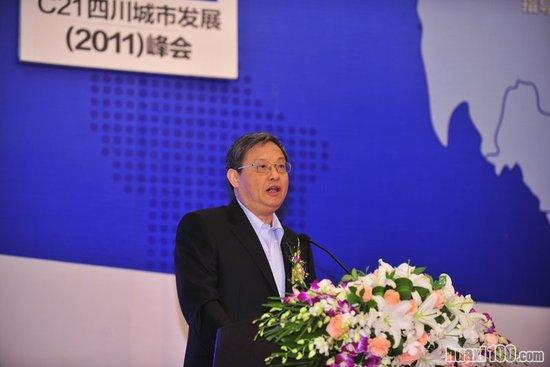 周文重:愿协助四川城市加强对外区域合作